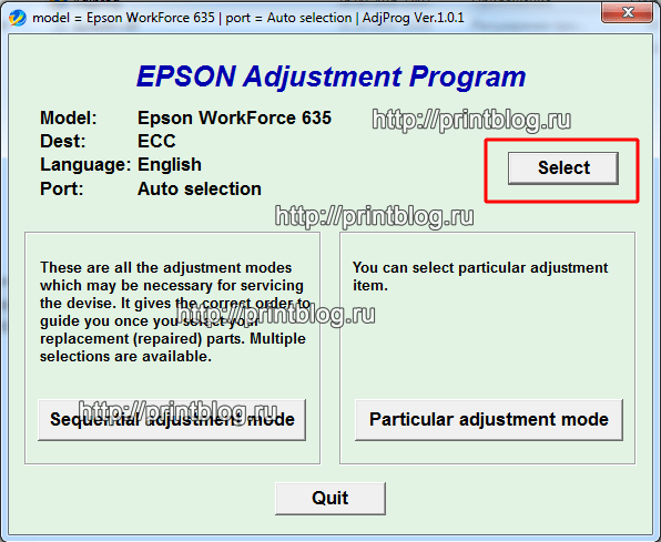 Сброс памперса на Epson WorkForce 630 / 633 / 635