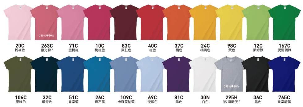 76000L Color 2
