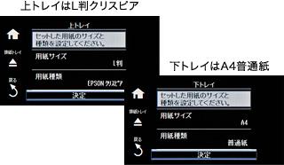 ph_visual_cont_319_01_01