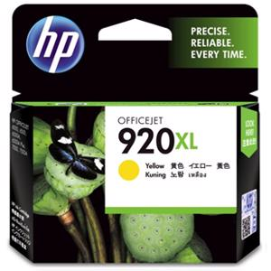 hp 920xl yellow printer ink