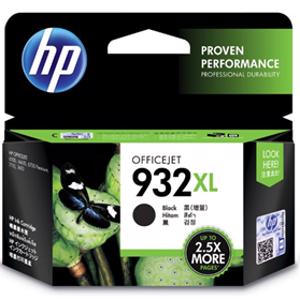 hp 932xl black printer ink