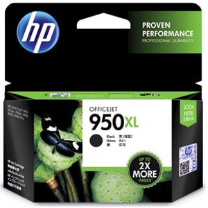 hp 950xl black printer ink