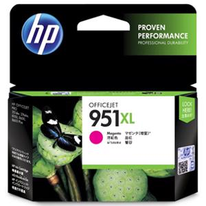 hp 951xl magenta printer ink