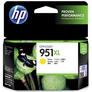 hp 951xl yellow printer ink