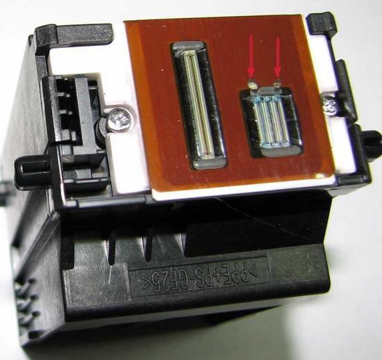 Драйвера Для Принтера Canon Pixma Mg 2040