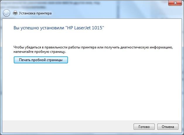HP 1015 установлен