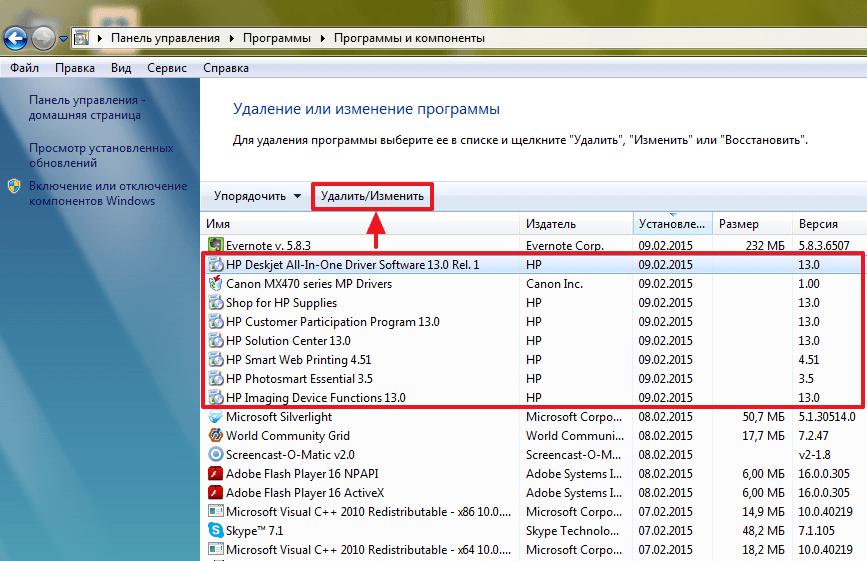 Драйвера На Принтер Mf3200 Для Windows 7 64-Bit