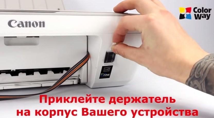 Приклеиваем держатель к корпусу принтера