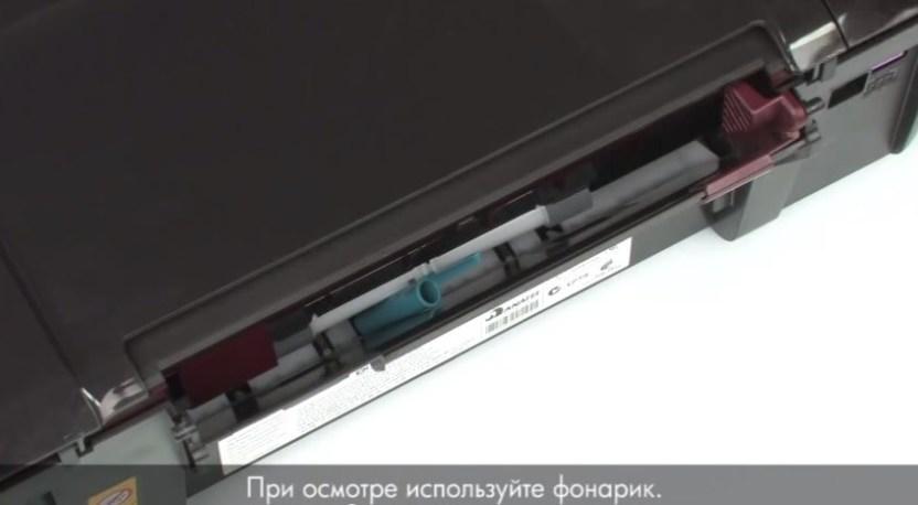 Колпачок от ручки в лотке подачи