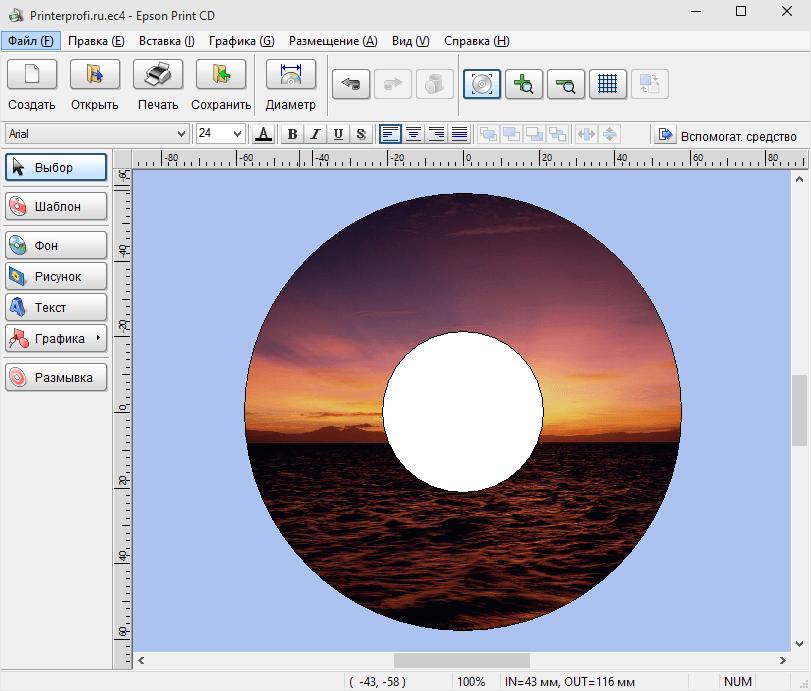 Epson программу для печати фото