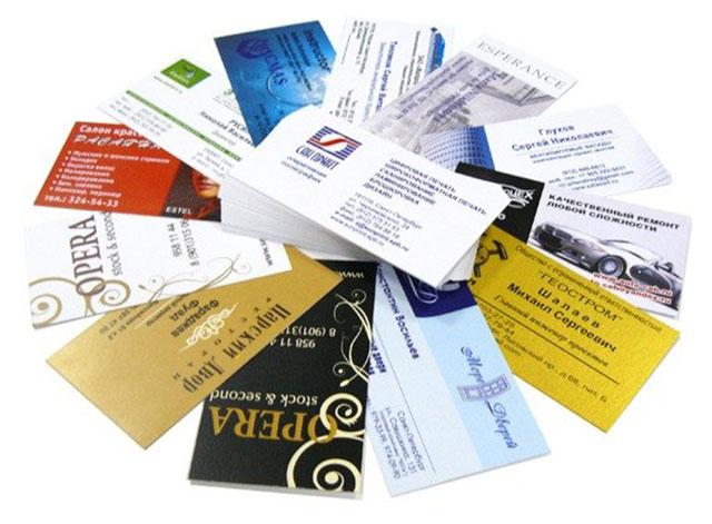 Напечатать визитки в домашних условиях 944