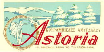 Astron1