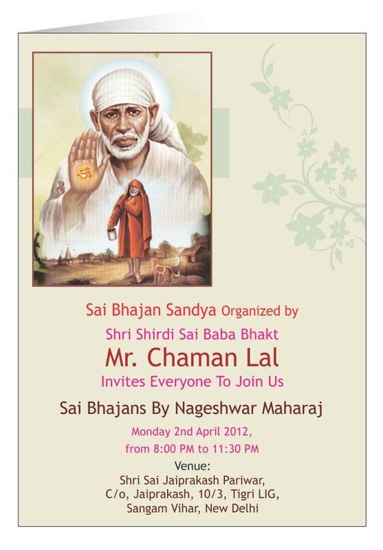 Print Invitation Cards Online