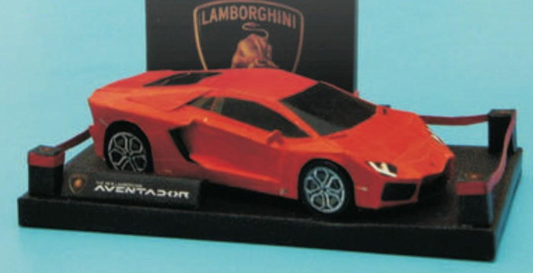 Lamborghini Aventador Bricolage en papier Voitures