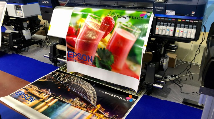 IsPrint The Exhibition for Printing, Digital Printing, Signage and Printed Surfaces