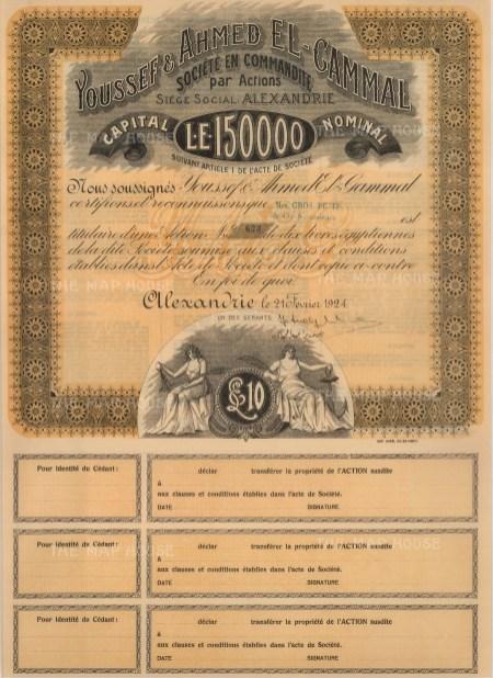 "Imp. MISR: Youssef & Ahmed El-Gammal Alexandria Bond. 1924. An original colour vintage mixed-method engraving. 13"" x 17"". [BONDp23]"