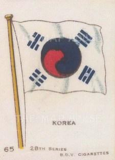 "Cigarette Cards: Korea. c1910. Original printed colour on silk. 2"" x 3"". [ARMp70]"