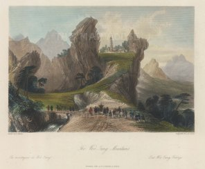 """Wright: Woo-Tang Mountains (Wudang). c1847. A hand coloured original antique steel engraving. 9"""" x 7"""". [CHNp1123]"""