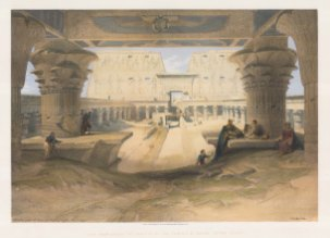 View from under the portico of the Temple of Edfu.
