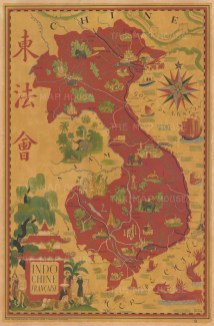 Indochine Francaise: Promotional poster by the legendary poster artist Lucien Boucher. Published by the Association Nationale pour L'Indochine Francaise to advocate for continued French rule over Indochina after WW2