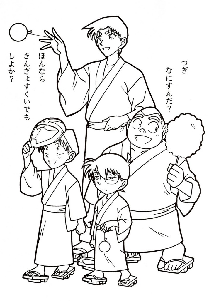 detective-conan coloring pages for kids