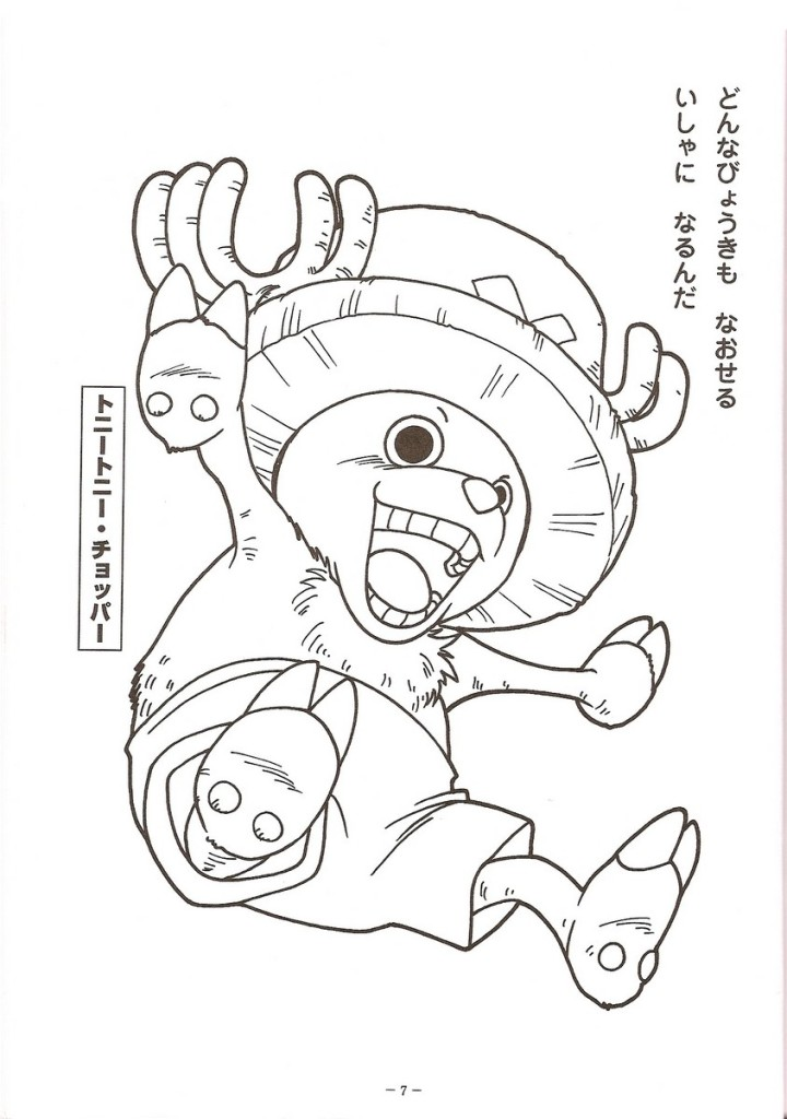 coloring pages of one-piece by mackenzie