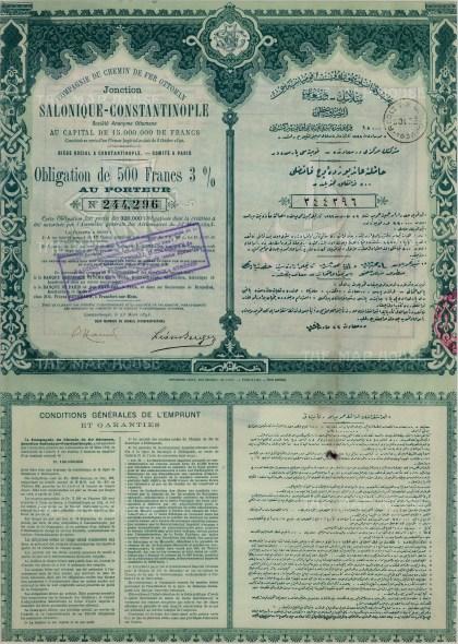 """Compagnie du Chemin de Fer. Salonique-Constantinople Railway Bond. c.1920. A mixed-method engraving. 11"""" x 16"""". £POA."""