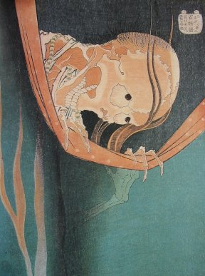 Hokusai_Ghost_of_Koheiji6