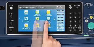 全錄影印機租用 印表機租 租賃 觸控面板