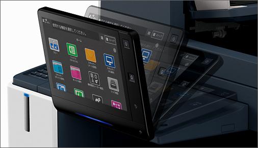 可調角度的UI面板