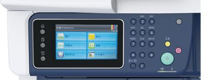 CM405df 彩色複合機 富士 普印通 (辦公室、租賃、事務機租賃、影印機 )代理