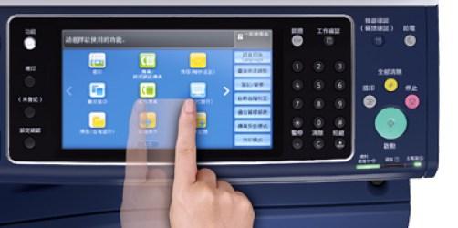 全錄彩色影印機 c5576r 觸控面板操作方式富士全錄 彩印機c5576R fuji Xerox彩色複合機 c5576r