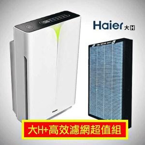 Haier-海爾-大H空氣清淨機-AP450-3(小圖)