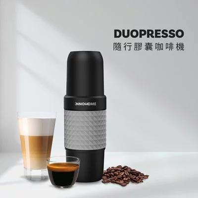 iNNOHOME Duopresso 隨行膠囊咖啡機(商品小圖)-1