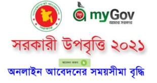 eksheba.gov.bd scholarship