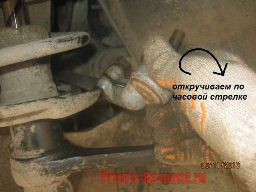 как заменить рулевые наконечники на Приоре