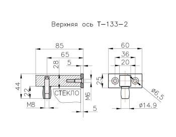 verhnyaya-os-t133-22