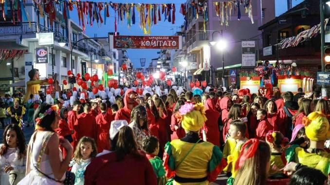 Πρέβεζα: Αύριο Η Τελετή Της Επίσημης Έναρξης Του Καρναβαλιού