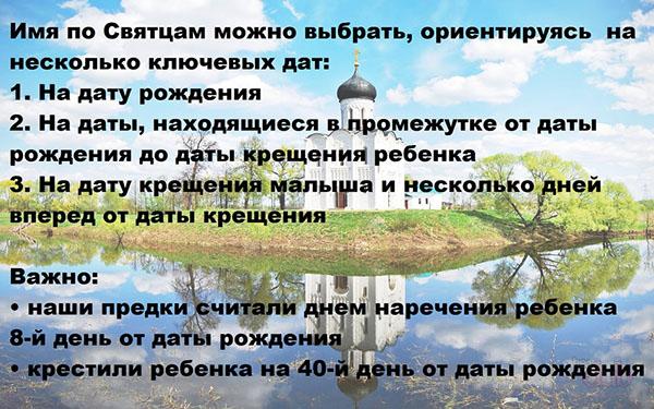 nume de opțiuni)