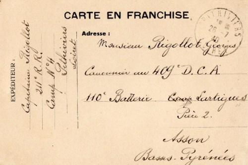 camp de pithiviers n°4 26 07 1940