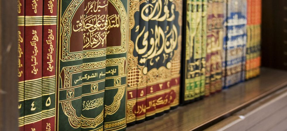 islamic books for student of knowledge
