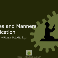 20 Etiquettes and Manners of Supplication