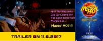 MANGAL_HO_HOLI_TRAILER_ON_11_6_2017_3