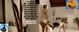 AISI-KOI-EK-JAGAH-HO-MANGAL-HO-A-FILM-BY-PRITISH-CHAKRABORTY-MARS-3