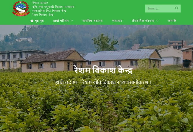 Sericulture Development Center (SDC) Web Development