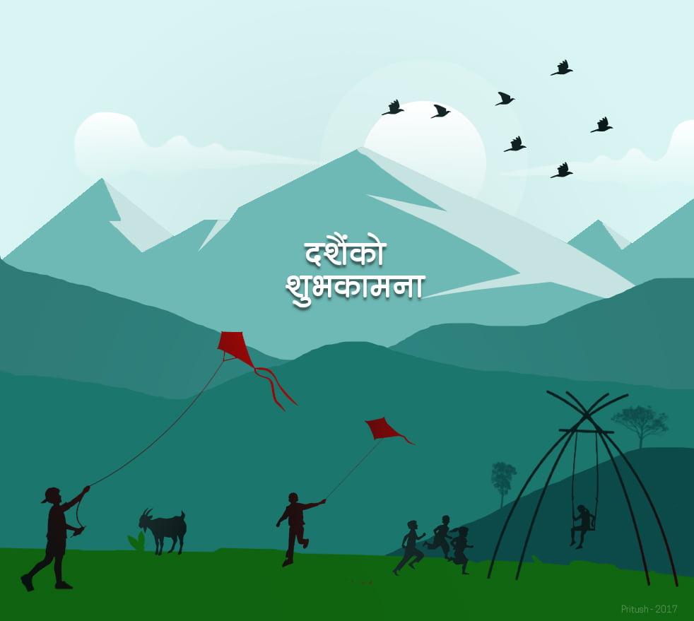 Happy Dashain 1