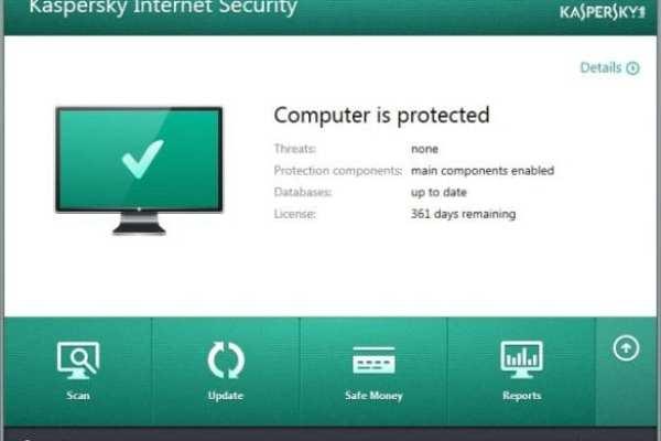 kaspersky-internet-security-2014-01