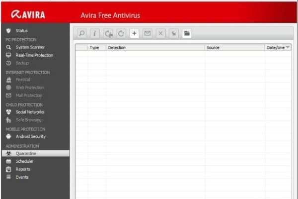 avira-free-antivirus-2013-06