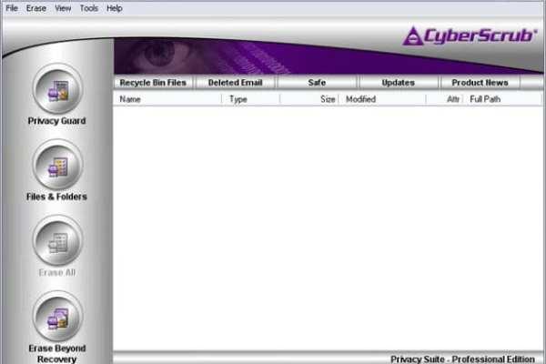 cyberscrub-privacy-suite-5-1-01