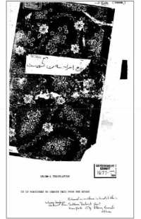 Photo of the actual 'al-Qaeda' manual